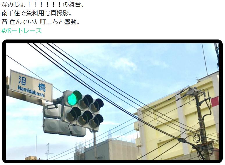 f:id:ryokuji:20181209145104p:plain