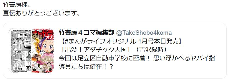 f:id:ryokuji:20181212040136p:plain