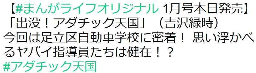 f:id:ryokuji:20181212040435p:plain