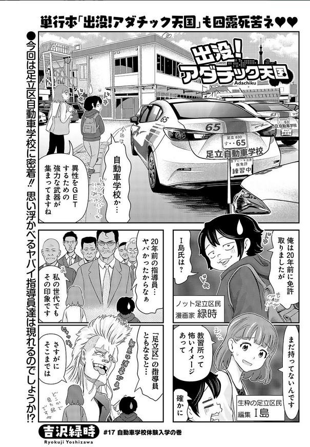 f:id:ryokuji:20181212040456p:plain