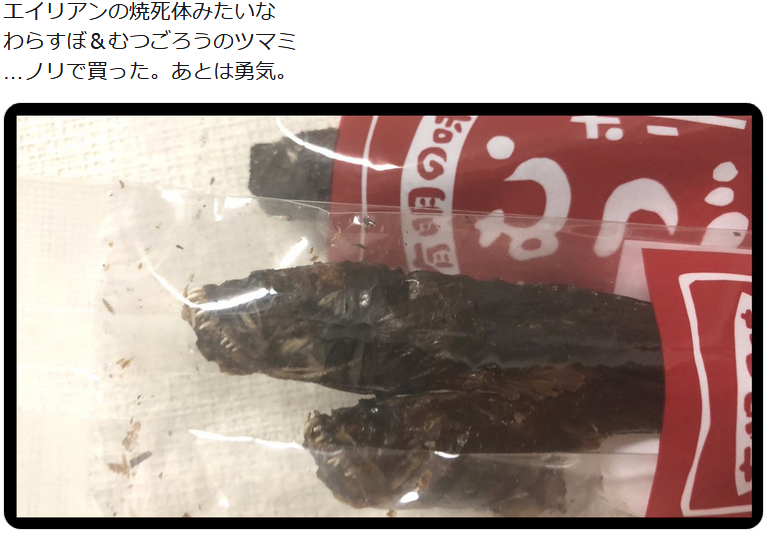 f:id:ryokuji:20181219062250p:plain
