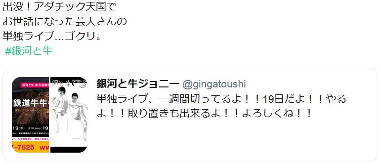 f:id:ryokuji:20181219062355p:plain