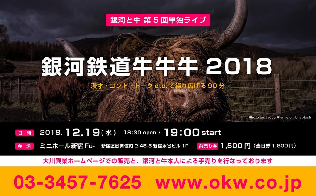 f:id:ryokuji:20181219062512p:plain