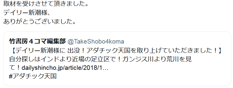 f:id:ryokuji:20181219062834p:plain