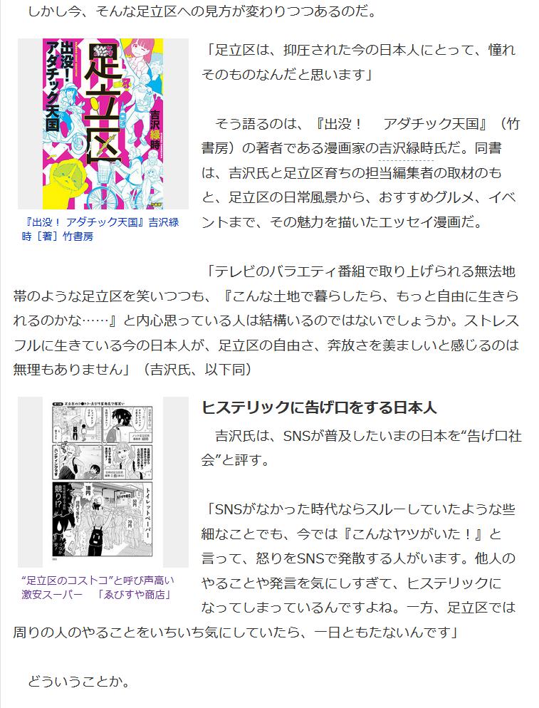 f:id:ryokuji:20181219063330p:plain