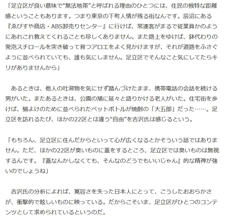 f:id:ryokuji:20181219063427p:plain