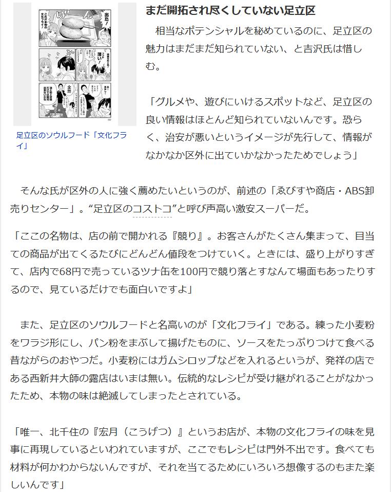 f:id:ryokuji:20181219063555p:plain