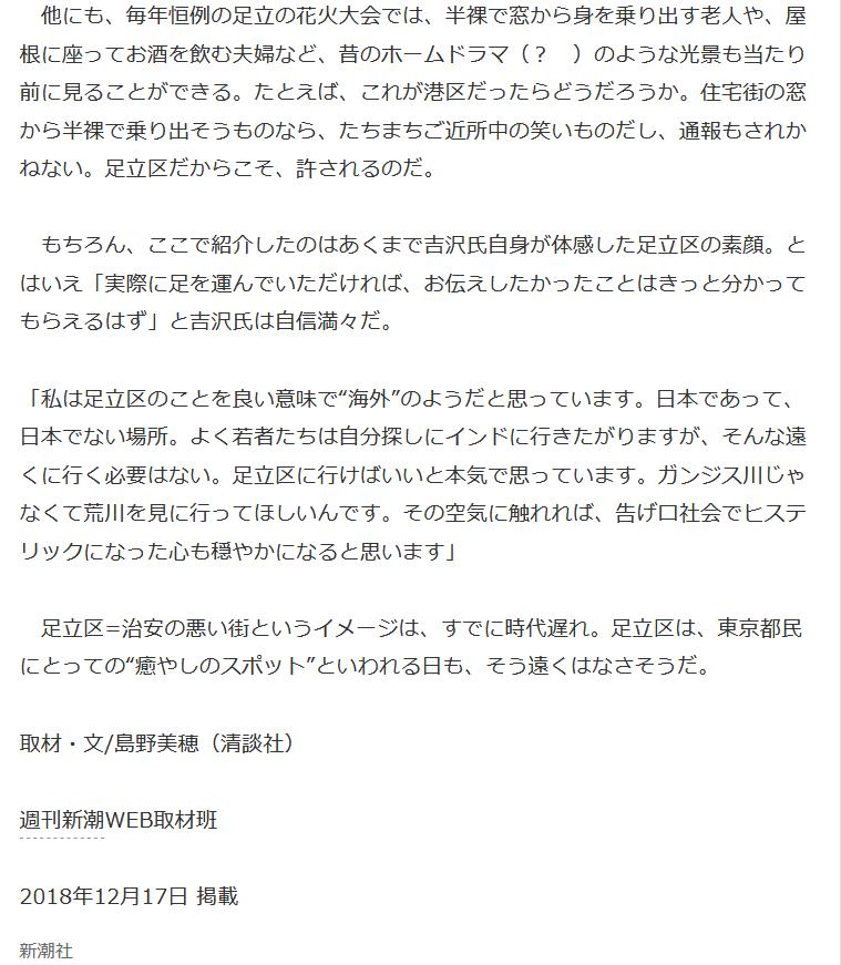f:id:ryokuji:20181219063655p:plain