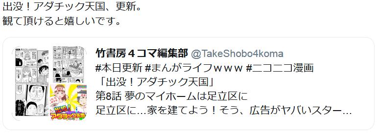 f:id:ryokuji:20181219074430p:plain