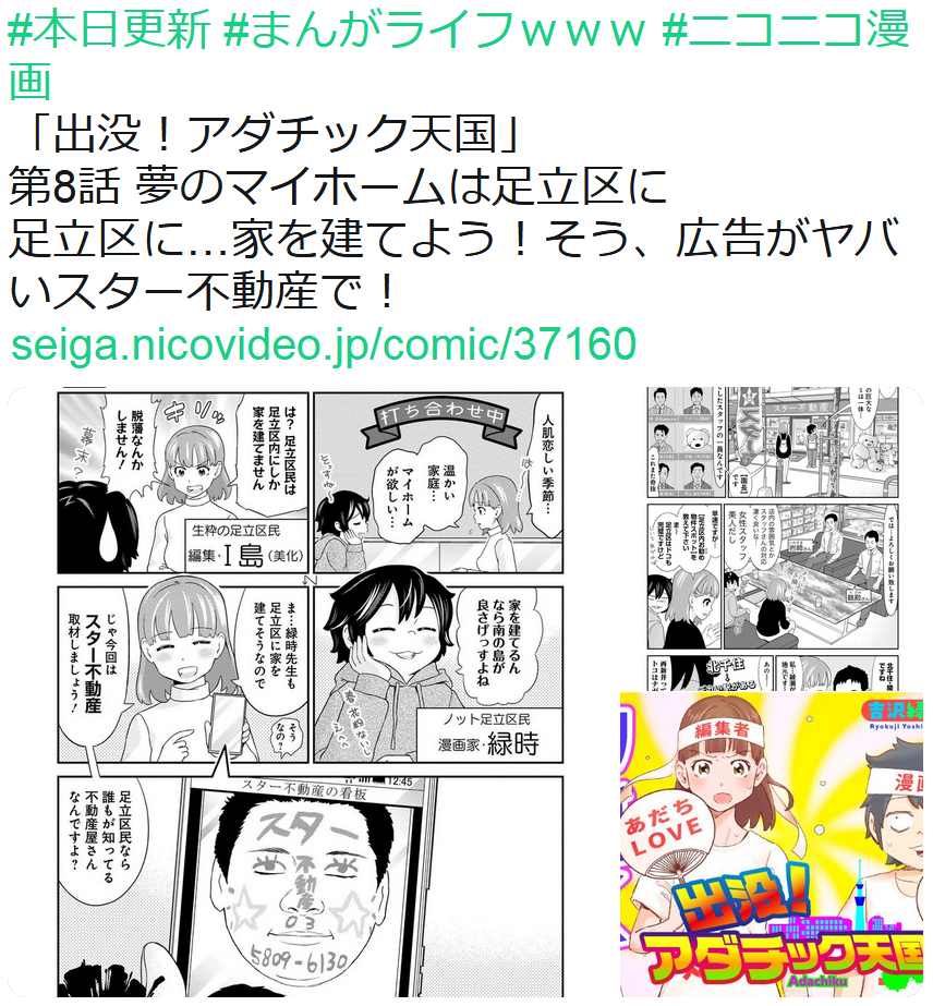 f:id:ryokuji:20181219074642p:plain