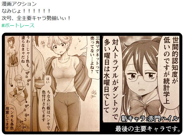 f:id:ryokuji:20181220141242p:plain