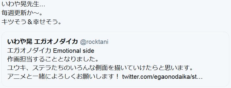 f:id:ryokuji:20181221193547p:plain