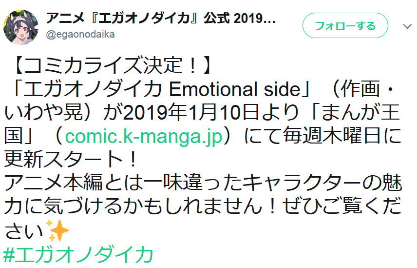 f:id:ryokuji:20181221193556p:plain