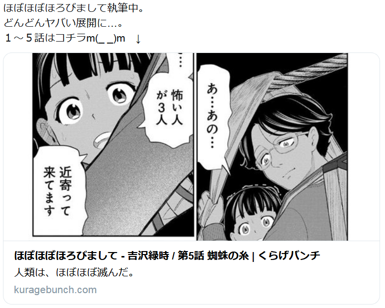 f:id:ryokuji:20181223175919p:plain