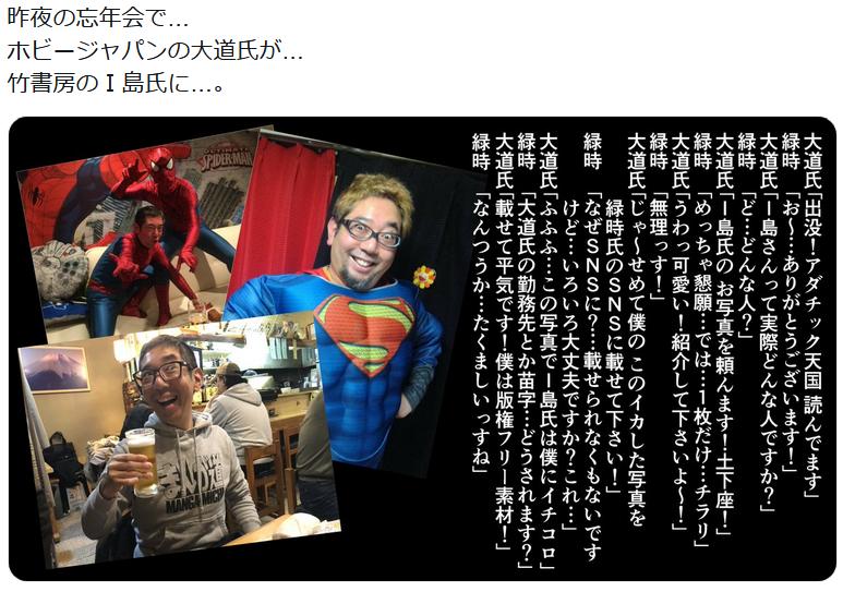 f:id:ryokuji:20181227190326p:plain