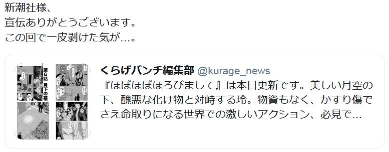 f:id:ryokuji:20181228153533p:plain
