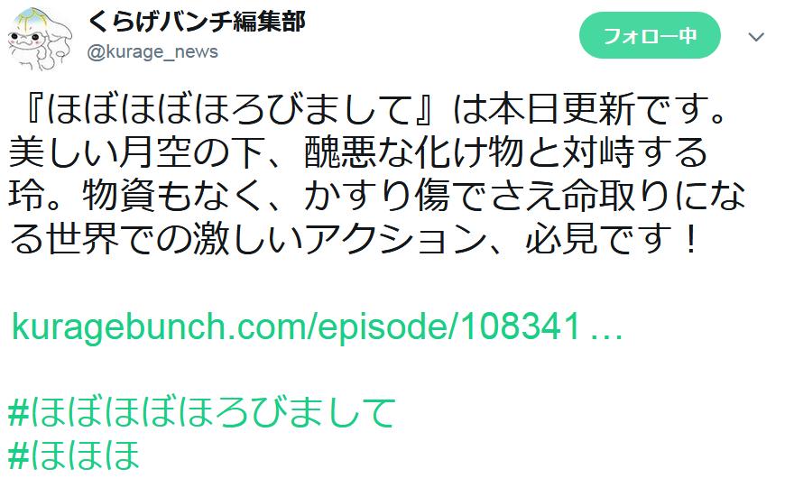 f:id:ryokuji:20181228153548p:plain