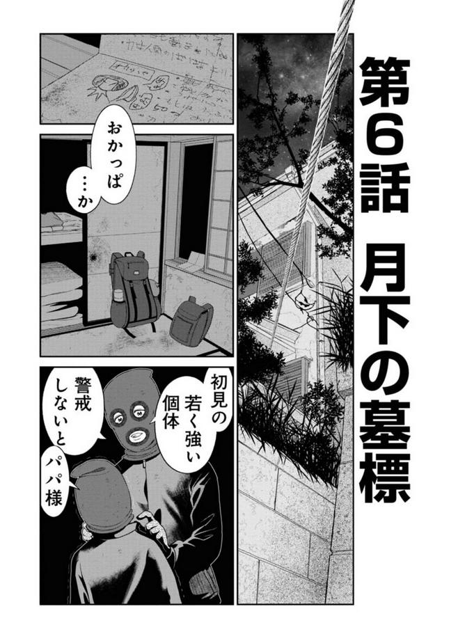 f:id:ryokuji:20181228153557p:plain