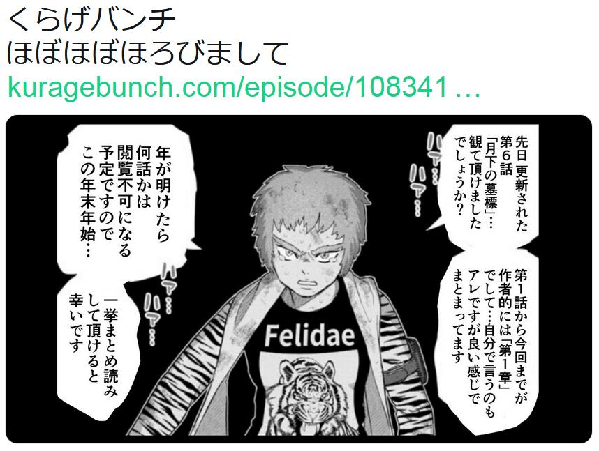 f:id:ryokuji:20181229211802p:plain