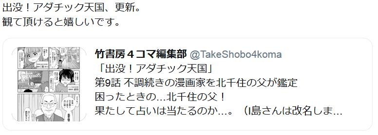 f:id:ryokuji:20181230151040p:plain
