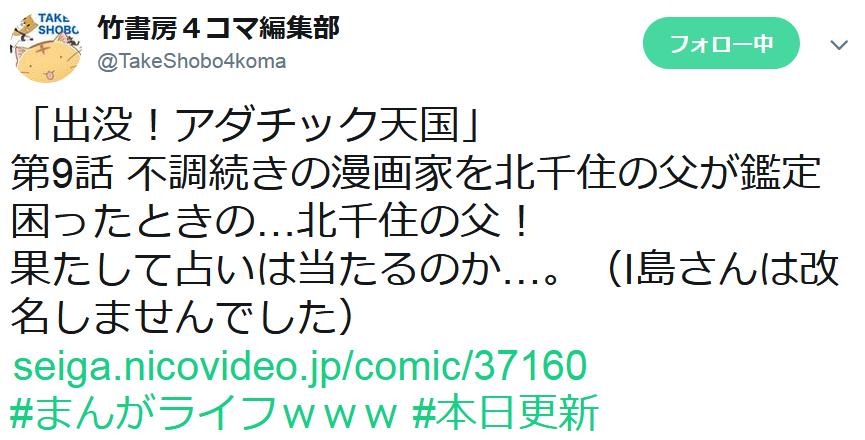 f:id:ryokuji:20181230151611p:plain