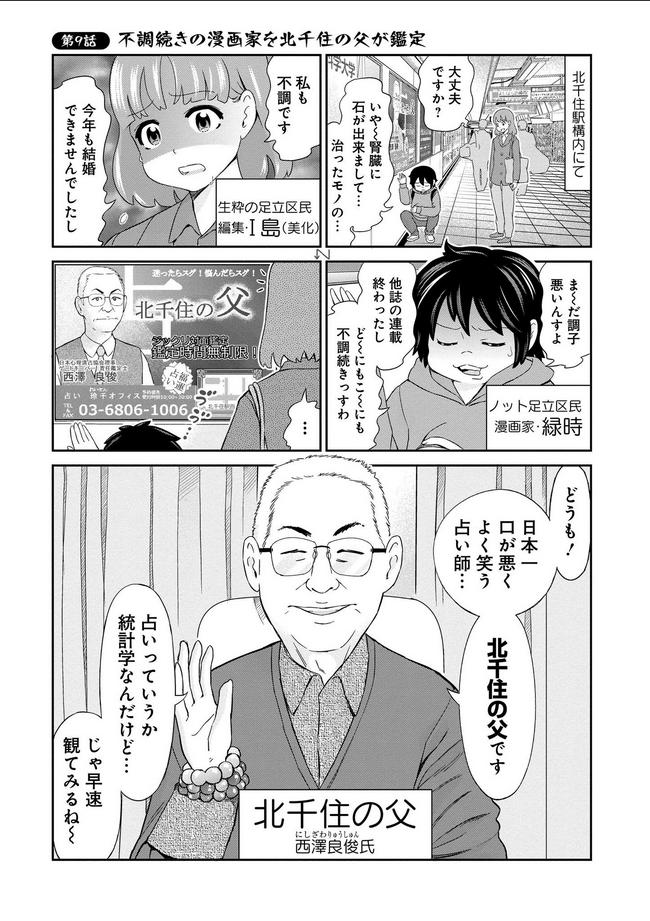 f:id:ryokuji:20181230151618p:plain