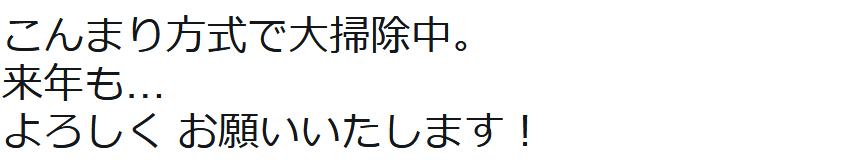 f:id:ryokuji:20181231203323p:plain