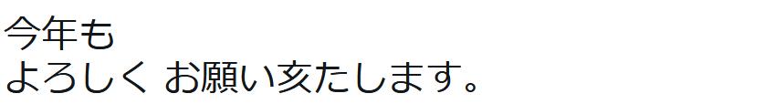 f:id:ryokuji:20190101200526p:plain