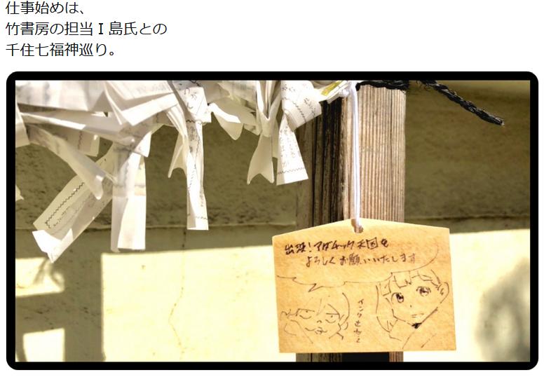 f:id:ryokuji:20190104223339p:plain