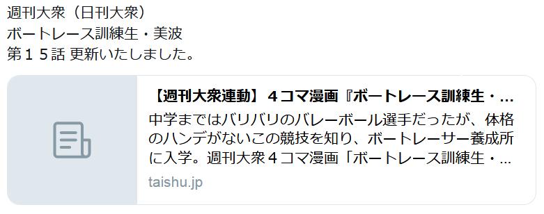 f:id:ryokuji:20190106194122p:plain