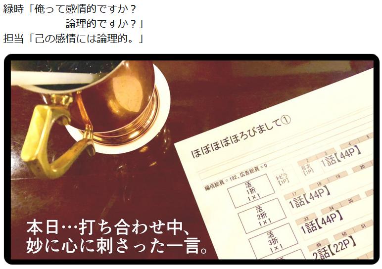 f:id:ryokuji:20190107184145p:plain