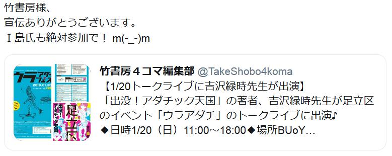 f:id:ryokuji:20190108012941p:plain