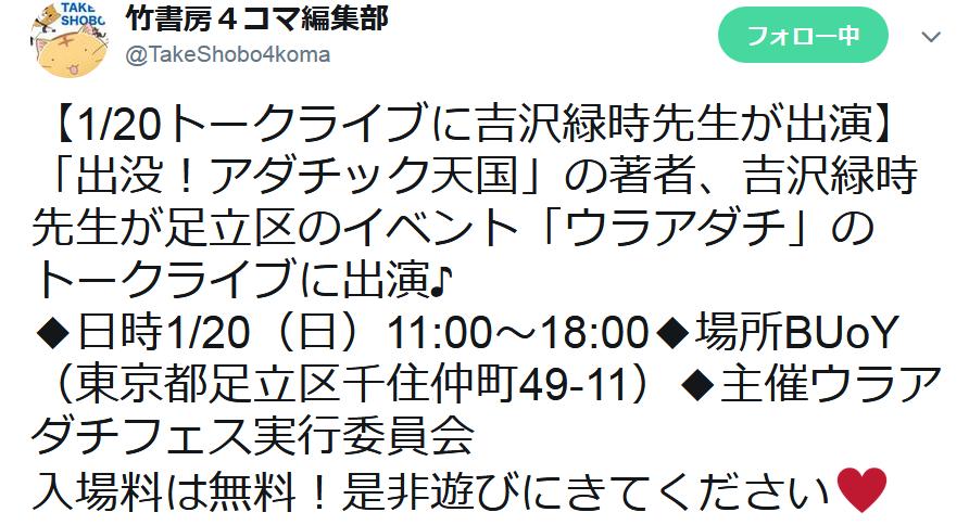 f:id:ryokuji:20190108013037p:plain
