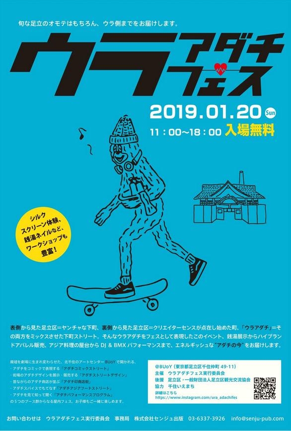 f:id:ryokuji:20190108013045p:plain