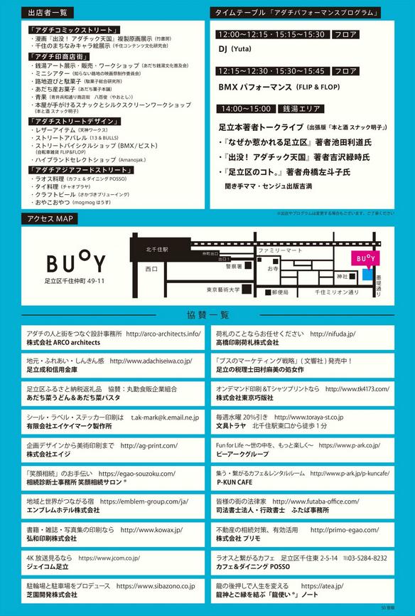 f:id:ryokuji:20190108013054p:plain