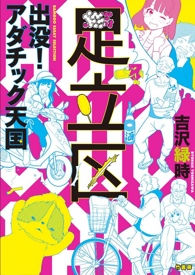 f:id:ryokuji:20190108013103p:plain