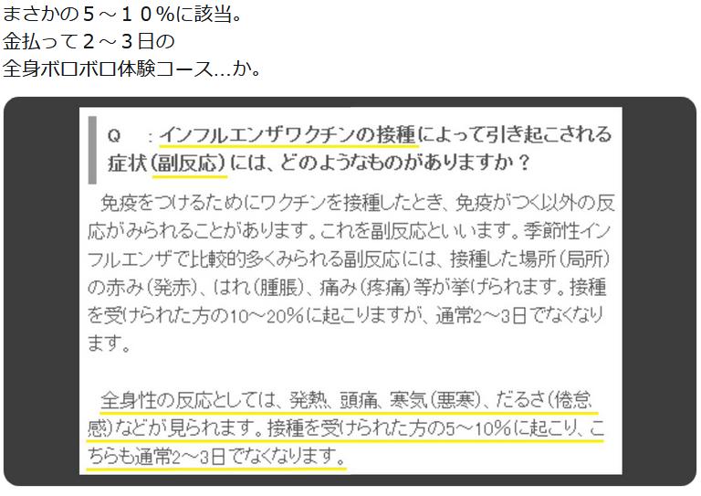f:id:ryokuji:20190211140304p:plain