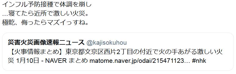 f:id:ryokuji:20190211140404p:plain