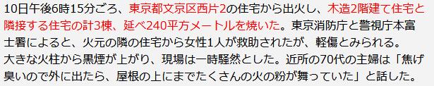f:id:ryokuji:20190211140436p:plain