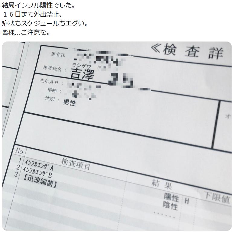 f:id:ryokuji:20190211140457p:plain