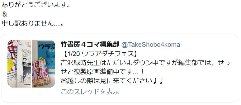 f:id:ryokuji:20190211140650p:plain