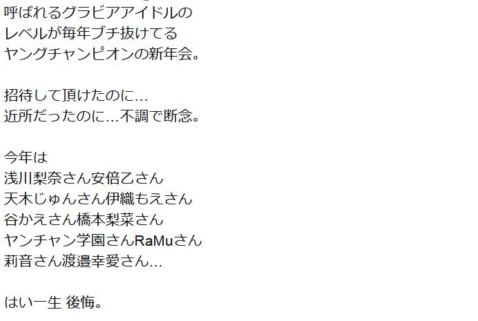 f:id:ryokuji:20190211140738p:plain
