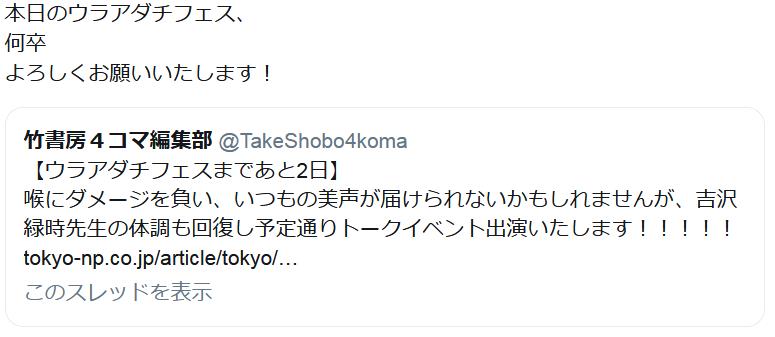 f:id:ryokuji:20190211140830p:plain