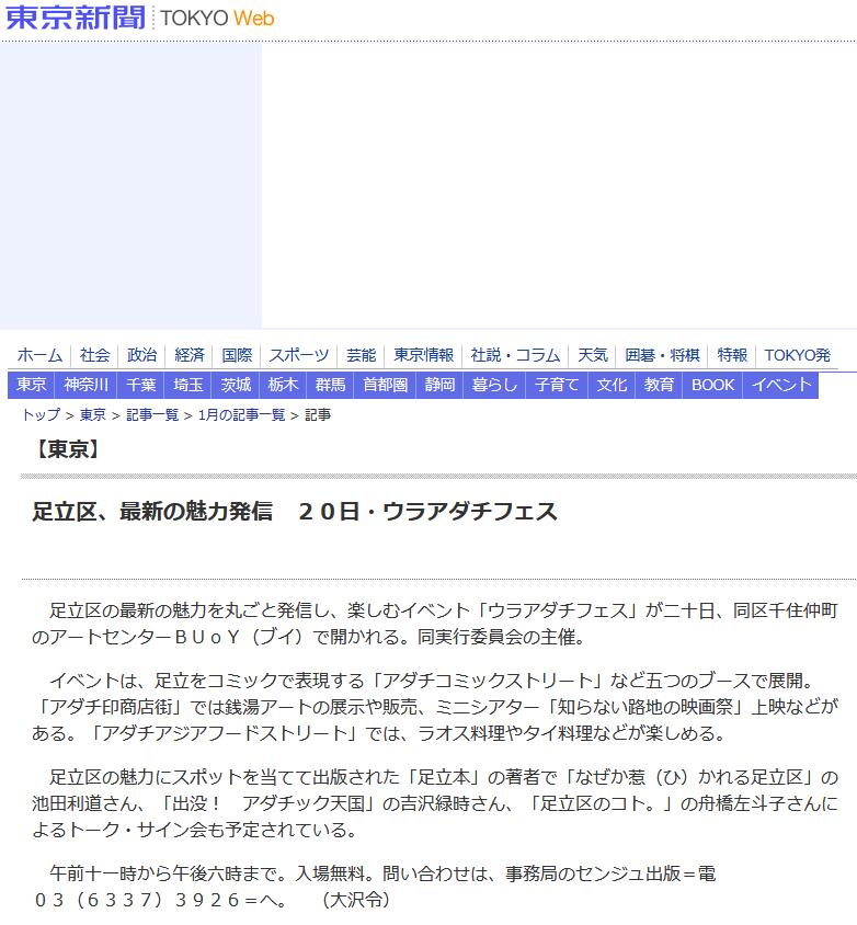 f:id:ryokuji:20190211140859p:plain