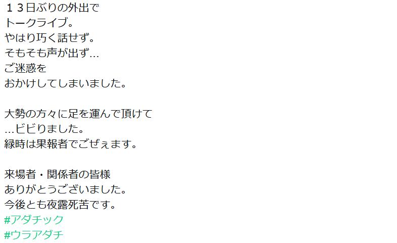 f:id:ryokuji:20190211140922p:plain