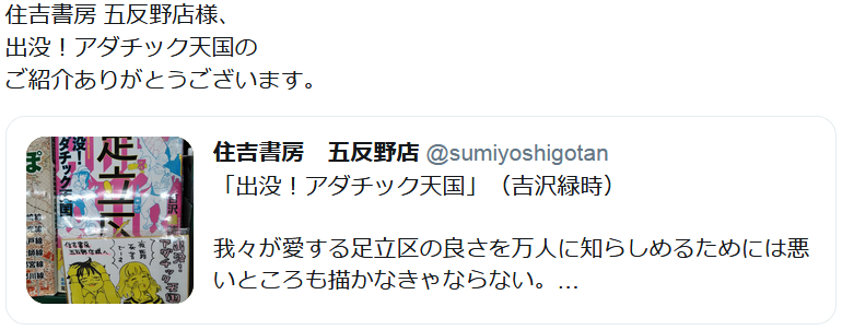 f:id:ryokuji:20190211141025p:plain
