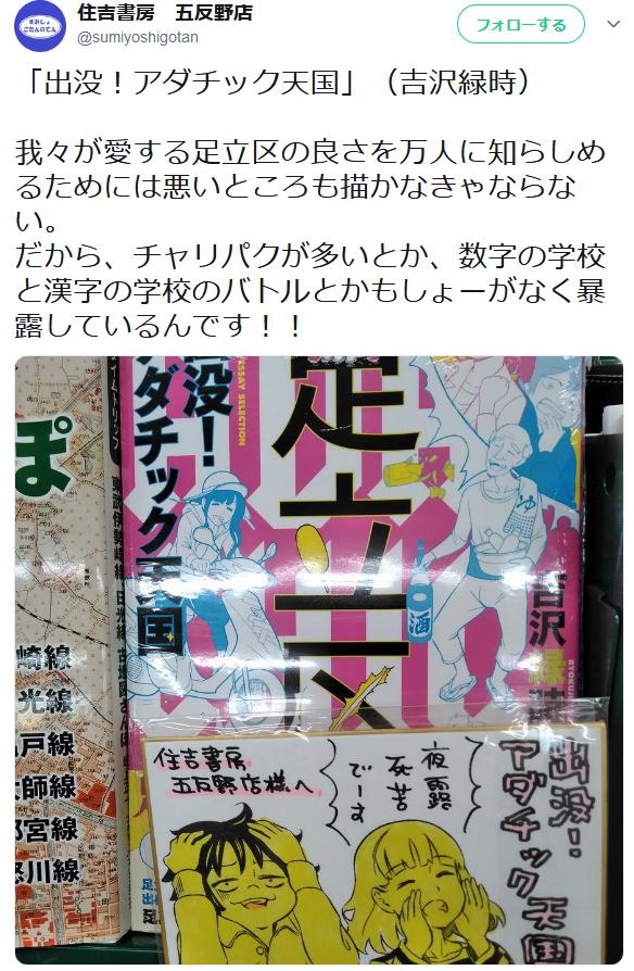 f:id:ryokuji:20190211141039p:plain