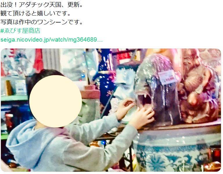 f:id:ryokuji:20190211141100p:plain