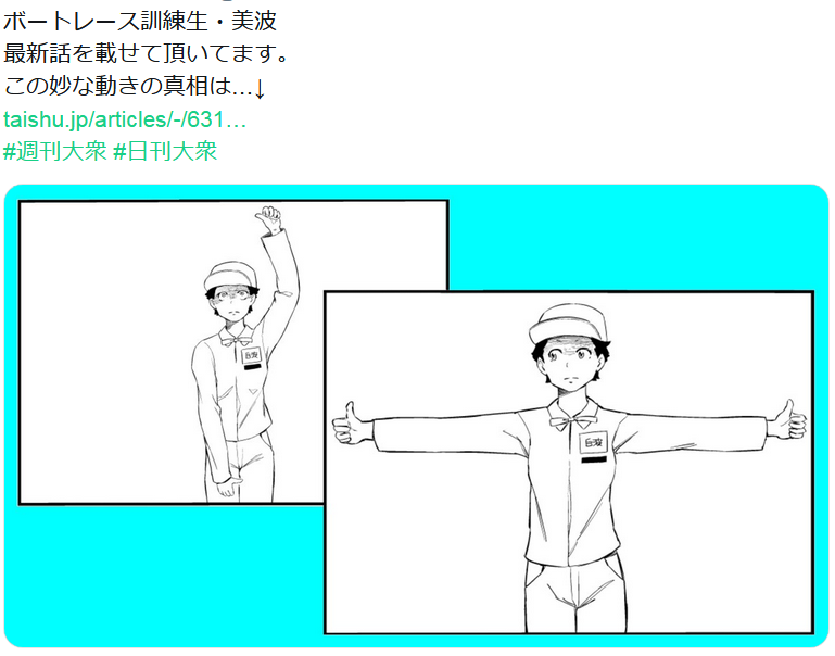 f:id:ryokuji:20190212214355p:plain