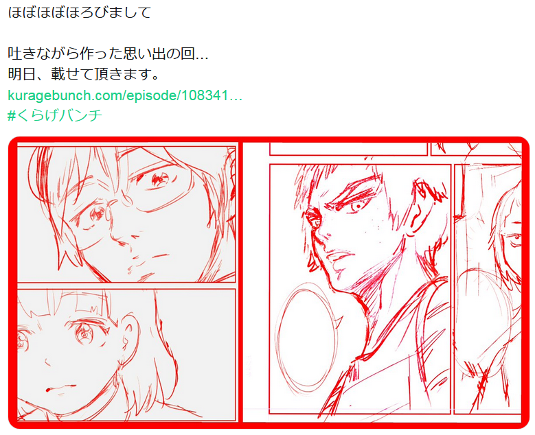 f:id:ryokuji:20190214212108p:plain